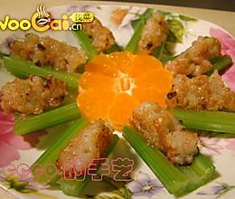 西芹酿虾条的做法