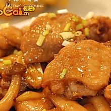 美味鸡翅——小菇烧凤翼