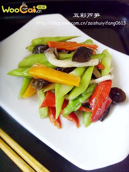 素食也精彩------五彩芦笋的做法