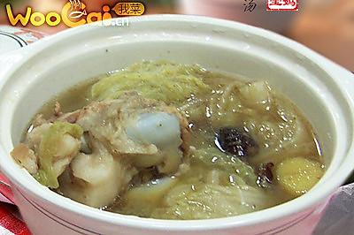 润肤靓汤:白菜猪骨汤
