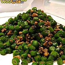 橄榄菜肉末四季豆