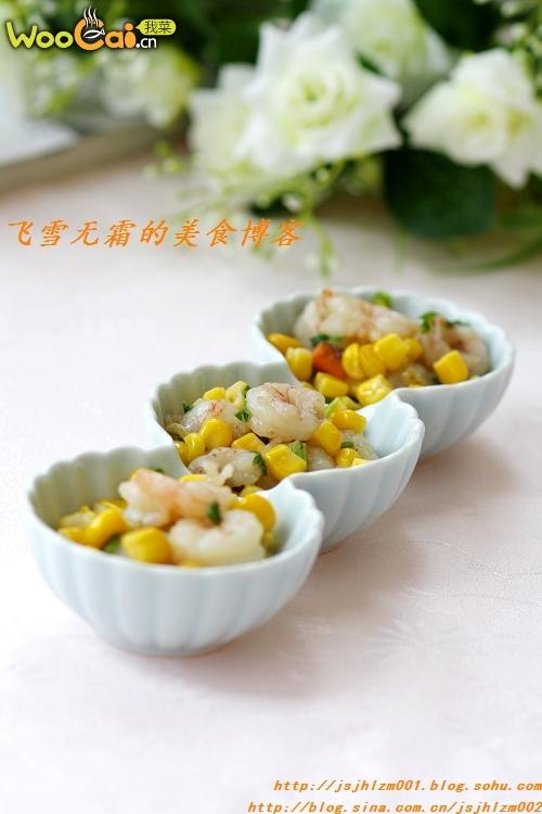 虾仁玉米——中秋美食的做法