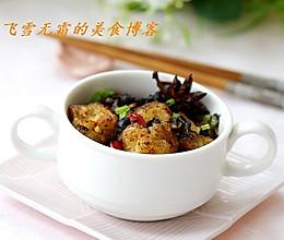 豆豉鱼块的做法