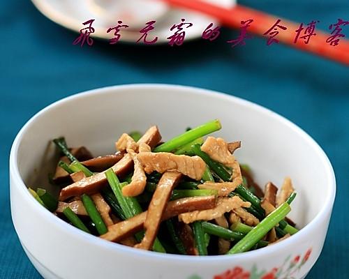 韭菜苔炒茶干的做法
