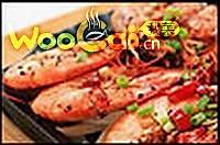 铁板黑椒大虾 的做法