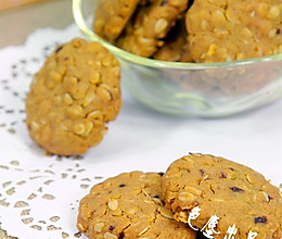 红糖燕麦饼干——酥得掉渣的爱心饼干的做法