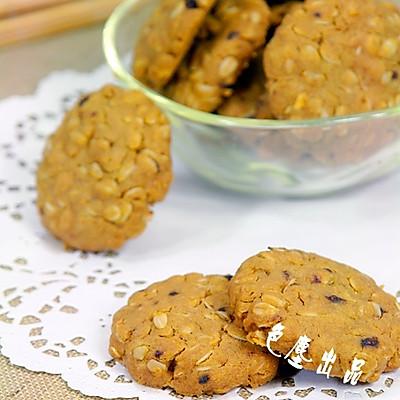红糖燕麦饼干——酥得掉渣的爱心饼干