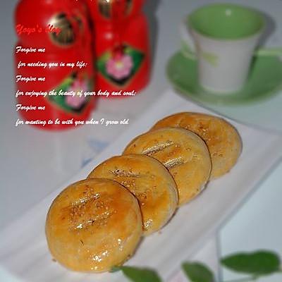 老婆饼 ---美丽厨娘的做法