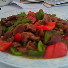 三椒炒鸡珍