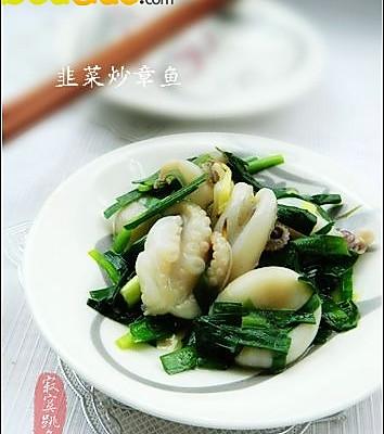 韭菜炒章鱼