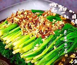 XO酱拌韭菜的做法