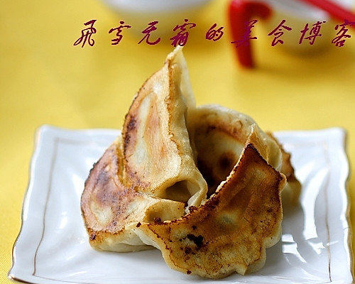 芹菜煎饺的做法