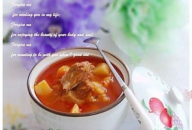 美丽厨娘-番茄牛腩汤--为健康护航