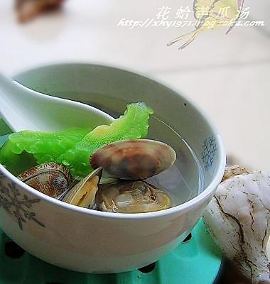 花蛤苦瓜汤的做法