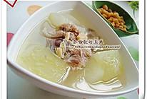 瑶柱冬瓜猪骨汤的做法