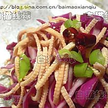 对抗疲劳:紫甘蓝拌豆腐丝