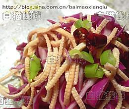 对抗疲劳:紫甘蓝拌豆腐丝的做法