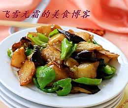 地三鲜:用心做菜味更美的做法