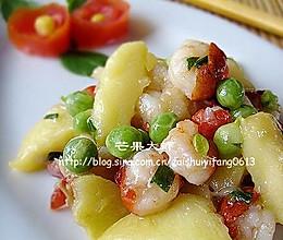 芒果大虾的做法