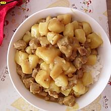 咖喱牛肉土豆饭