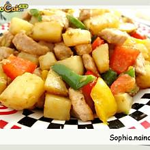 土豆肉丁烩三椒