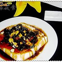 皮蛋蒸豆腐