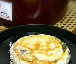 椒盐黑芝麻饼的做法