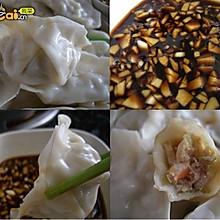 韭黄鲜虾猪肉饺