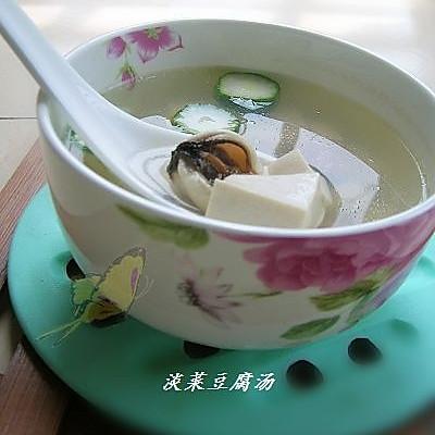 淡菜豆腐汤的做法