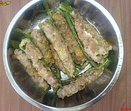 肉末酿尖椒的做法