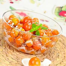 糖拌小西红柿