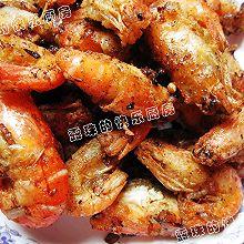 香酥椒盐虾--户外美食