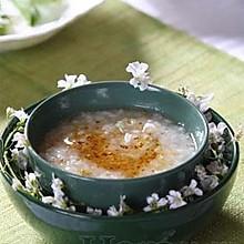 中秋美食——桂花粥