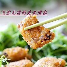 蒜香排骨:一道超级懒人餐