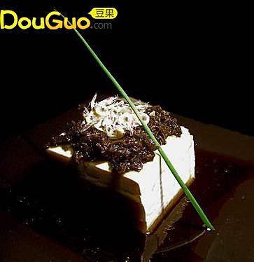 虾皮榄菜豆腐的做法