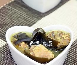 陈皮海带鸭汤——孕妇滋补汤的做法