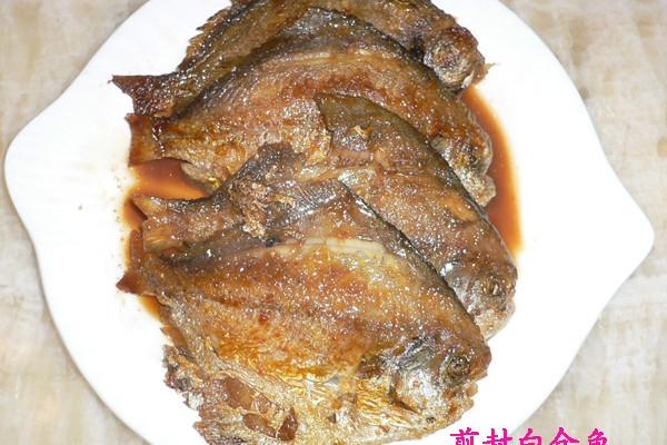 煎封白仓鱼的做法