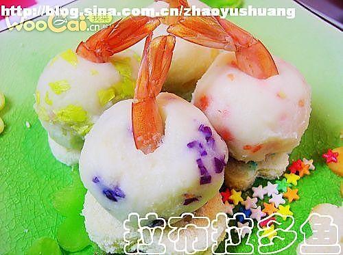 百变鲜虾蔬菜土豆泥的做法