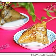 【蝶儿美食】香菇鸡腿蛋黄粽子