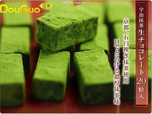 抹茶蛋糕-一抹醉人的绿色的做法
