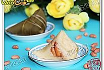 【蝶儿美食】花生糯米粽子 的做法