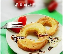 苹果甜甜圈的做法
