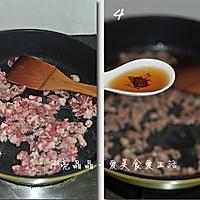 孜然羊肉炒饭的做法图解2