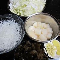 干贝白菜炖粉丝的做法图解1