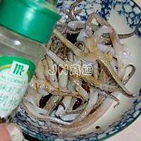椒盐香酥鱿须的做法图解5