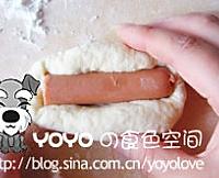 火腿番茄酱面包的做法图解1