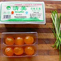 咸蛋黄烩豆腐的做法图解1
