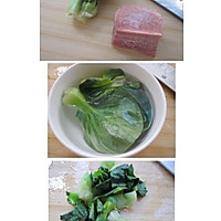 牛肉青菜粥的做法图解2