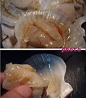 蒜茸粉丝扇贝的做法图解1