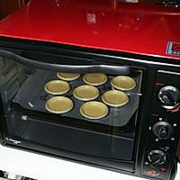 新手烘焙第一课,美味葡式蛋挞的做法图解5